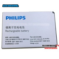 Pin Philips S358