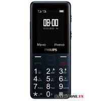 Philips E311 pin 2 tháng