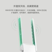 Bộ khuếch đại sóng Wifi Mercury MW302RE